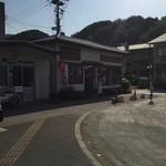ふみや食堂 - 城崎駅前に店はあります