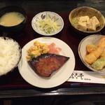 愛志蔵 - 本日の魚定食、活けブリの柚庵焼き