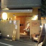 Genki-Dining 八百屋 -
