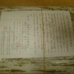 3770331 - 焼き餅の歴史を…