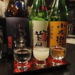 3770808 - 利き酒セット