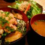 郷どり 燦鶏 - 鶏唐おろし丼