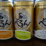 松江堀川地ビール館 特産品館 地ビールカウンター - 2015.05 ピルスナー、ペールエール、ヴァイツェン