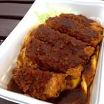 おべんとう屋 - 料理写真:お弁当のボルガライスです!