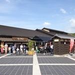 37704963 - 阪和道岸和田SA(上り線)