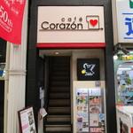 Fútbol & Café Corazón - 薬屋さんの2階です