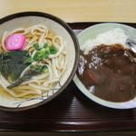 大島屋食堂 - 饂飩とカレーで500円