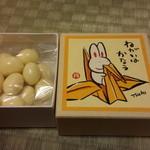 TO-FU CAFE FUJINO - 大豆チョコレート