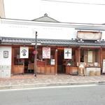 TO-FU CAFE FUJINO - お豆腐屋さん