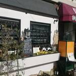 洋食とワインのお店 土筆苑 - 阪急西宮北口駅と西宮ガーデンズの間です。by arumona