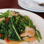 チャイナダイニング 喰う 喰う - 空心菜と海老の炒め物 本格的な味ですよ!!