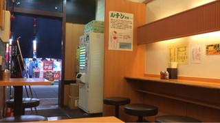 かのや 新宿西口店