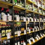 ワイン食堂ウノ - お値打ちなワインがスラリ!