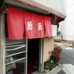 37714765 - 壬生川通りと高辻通りの交差点を北上した西側