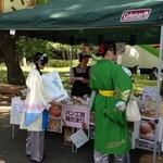37714986 - 日本で初めての西欧式牧場内で販売されていた「陽だまり」のパン
