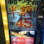 37715277 - ¥45、から❕