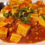 座・麻婆唐府 - 麻婆豆腐