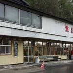 食堂SS - 2014年4月 食のデパート!