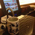 にぎり長次郎 - お茶