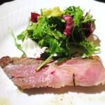ロッシ - マリネした岩手産岩中豚 肩ロースのロースト ローズマリー風味