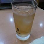 南十字星 - ・サービスの茶