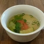 ループ - スープ