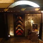 アラビアン酒場 ココブランカ - 外観写真:店内入り口