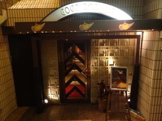 アラビアン酒場 ココブランカ - 店内入り口