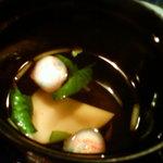 鰻・蒲焼 玄 - お吸い物