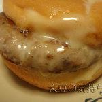 モスバーガー - とびきりハンバーグサンド「チーズ」