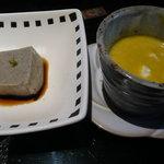 やまと吉永 - ごま豆腐とかぼちゃスープ
