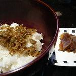 やまと吉永 - じゃこご飯と生姜の佃煮