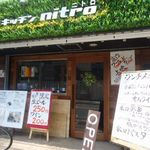 Nitro -