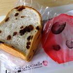 コシニール - レーズンパン:320円※セール品