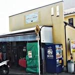 横沢アジア食品店 - 外観
