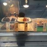 秀鰻 - 料理写真:ショーケース