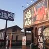 博多にわか - メイン写真: