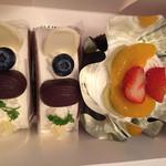 シュロス - ホワイトチョコロールとプリン