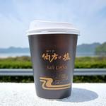 37729732 - 塩コーヒー