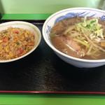 ラーメン昇龍 - 料理写真:Aセット 醤油