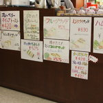 3773322 - 軽食・デザートメニュー_201004