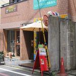 37730647 - 外観(2015.05)