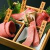 焼肉居酒家 韓の台所 - 料理写真:山形牛四種盛り