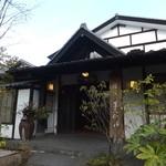 37733243 - 草庵秋桜
