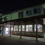 37740154 - 青島食堂 宮内駅前店(ファサード)