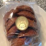 西洋菓子しろたえ - テイクアウトしたクッキー