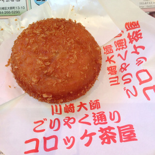 肉は松坂屋 - 揚げたてコロッケパン