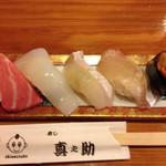 寿司 真之助 - 贅沢盛り合わせ