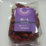 コルカリーノ - 紫いも