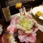 LEONE - 小菓子